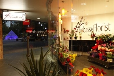 Embassy Florist with City Walk fountain in background